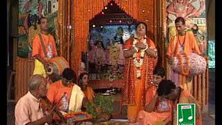 "Shree Krishner Gurudakshina | Bengali Devotional ""Krishana Bhajan"" | Shefali Biswas | Lohori Audio"