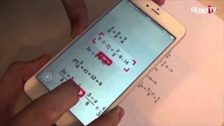Photomath, l'appli qui résout les équations (test appli