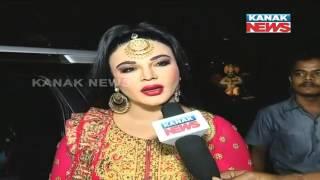 Rakhi Sawant In BBSR To Perform In Odia Jatra