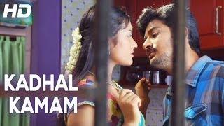 Kadhal Kamam - Romantic Song || En Kadhal Pudithu Movie Song || HD