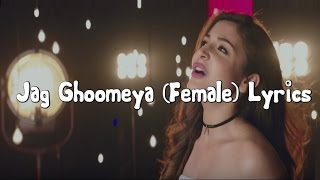 Jag-Ghoomeya (Female)||Sultan|Neha Bhasin's Voice|| Full Song with Lyrics||