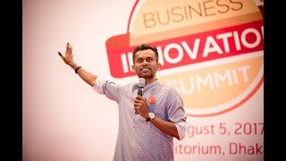 Solaiman Shukhon Motivational Speech | Career Talk | Success Story - Business Innovation Summit 2017