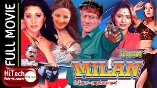 Milan   Nepali Full Movie   Shiva Shrestha   Melina Manandhar   Karishama Manandhar
