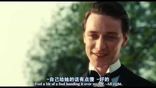 Atonement - Clip: The Wrong Letter