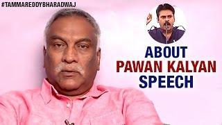 Tammareddy about PAWAN KALYAN Special Status Speech in Anantapur   Celebs Behind Politicians