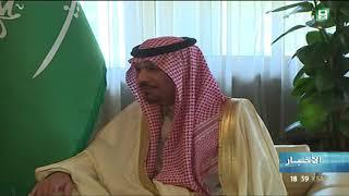 سمو الأمير خالد بن عيّاف يستقبل معالي رئيس هيئة أركان الدفاع البريطاني الفريق أول . ستيورت بيتش