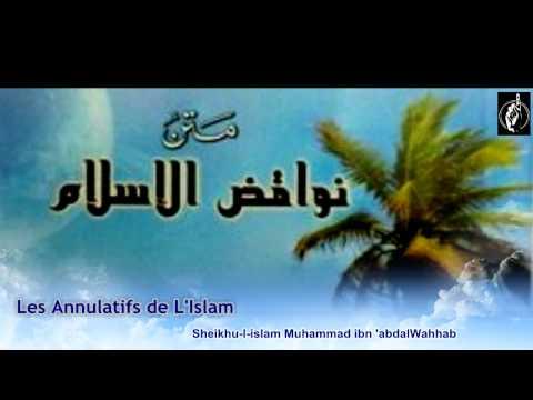 Xxx Mp4 Matn Nawaqid Al Islam Muhammad Ibn AbdelWahhab 3gp Sex
