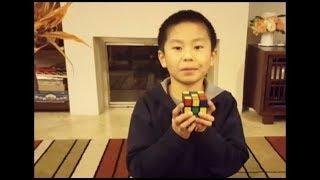 Je peux résoudre ce rubik's cube en 1 seconde...