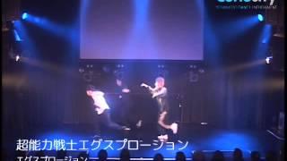 超能力戦士エグスプロージョン【LIVE】エグスプロージョン×ひとりでできるもんLIVE 2013もっかいピンポンダッシュ