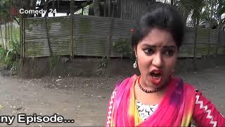 ভাদাইমার কপালে বিয়া নাই | Vadaimar Kopale Bia Nai