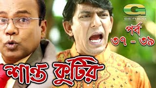 Shanto Kutir | Drama Serial | Epi 37 - 39 | ft Chanchal Chowdhury, Tisha, Fazlur Rahman Babu