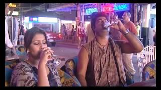 Gohor Baida Drama Serial Eps--72 (AR Montu)
