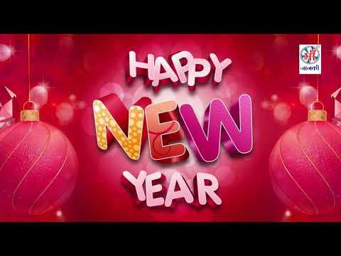 Xxx Mp4 Happy New Year 2018 नया साल का सबसे हिट हैप्पी न्यू ईयर सोंग सबको मुबारक नया साल 3gp Sex