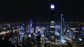 Shanghai Tower: Asia