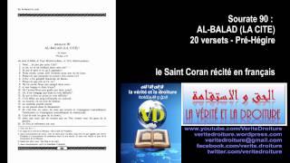 Sourate 90 : AL-BALAD (LA CITE) Coran récité français seulement- mp3 audio- www.veritedroiture.fr