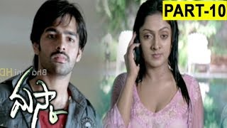 Maska Full Movie Part 10 || Ram Pothineni, Hansika Motwani, Sheela