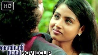 Silent Valley | Malayalam Lesbian Movie 2012 | Romantic Scene