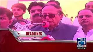 News Headlines   6:00 PM   25 September 2017   24 News HD