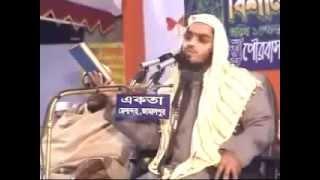 Bangla Waz 2015 by Maulana Hafizur Rahman Siddiki