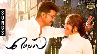 Mersal - Macho Video somng with lyrics | Vijay | Kajal Aggarwal | A R Rahman | Atlee