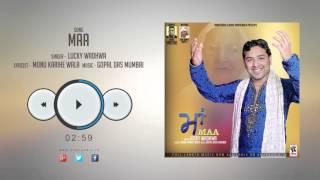 New Punjabi Songs 2016 || MAA || LUCKY WADHWA || Punjabi Songs 2016