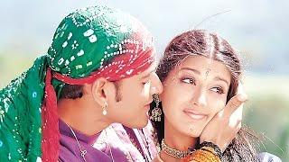 Murari Movie || Bhama Bhama Full Video Song || Mahesh Babu, Sonali Bendre