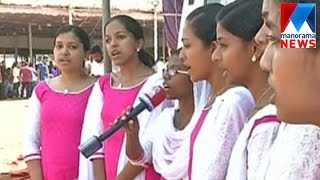 Kalolsavam Live updates all the way from Kannur | Manorama News