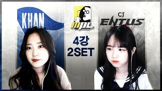 ★MPL 4강 2경기★ '삼성칸' 안겨 VS 'CJ Entus' 앵지 ★ MOO Starcraft PROLEAGUE 무 프로리그