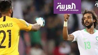 أغاني خالدة في ذاكرة مشجعي المنتخب السعودي