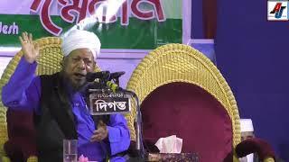 Bangla Waz 2017 Hazrat Maulana Principal Habibur Rahman সিলেটের সিংহ পুরুষ প্রিন্সিপাল হাবিবুর রহমান