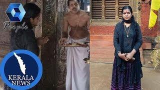 Breaking Now : കണ്ണൂരിൽ മലക്ക് പോകാൻ മാലയിട്ട യുവതിക്ക് നേരെ സംഘപരിവാർ ആക്രമണം | Reshma Nishanth