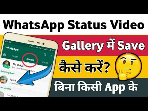 Xxx Mp4 Save Whatsapp Status In Gallery How To Download Whatsapp Status Video Without Any App 3gp Sex