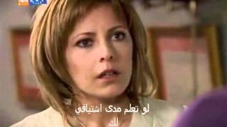 Özcan Deniz ve Vildan Atasever- Don Desem - Samanyolu مترجمه