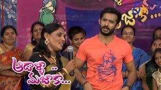 Aadaalla Majaaka | 21st January 2017| Full Episode | ETV Telugu