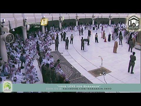 HD Makkah Istisqaa Rain Payers 17th November 2014 Sheikh Talib