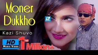 Moner Dukkho By Kazi Shuvo | HD Music Video | Snehasish Ghosh