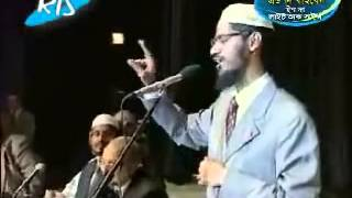 Bangla   Debate between Dr  Zakir Naik vs Dr  William Campbell Full   YouTube