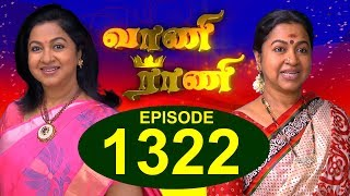VAANI RANI -  Episode 1322 - 24/07/2017