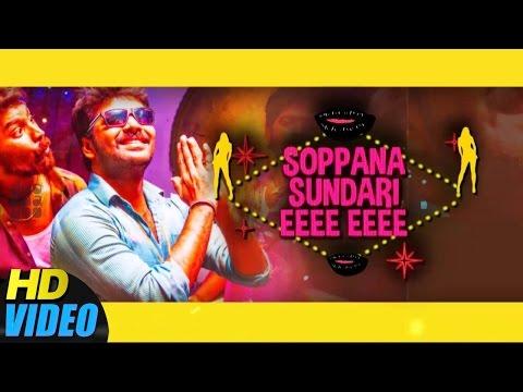 Xxx Mp4 Chennai 600028 2 Teaser Soppana Sundari Version Venkat Prabhu Black Ticket Company 3gp Sex