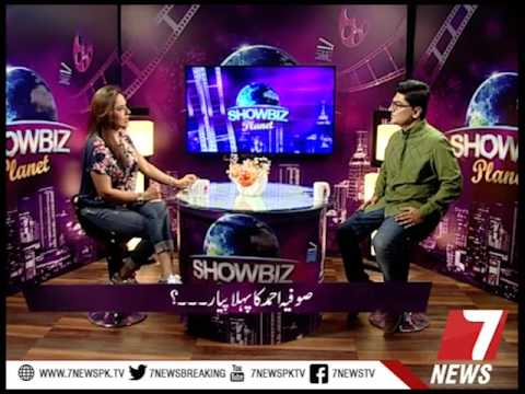 Showbiz Planet With Dr Ejaz Waris (Sofia Ahmed) 05 August 2017