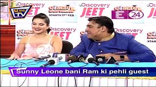 Comedy High School Sunny | Leone बनी Ram Kapoor की पहली Guest