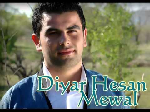 Diyar Hesen Mewal ديار حسن موال