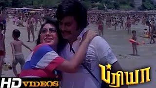 Akarai Cheemai... Tamil Movie Songs - Priya [HD]