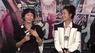 Queen Seondeok Interview (Eng Sub)