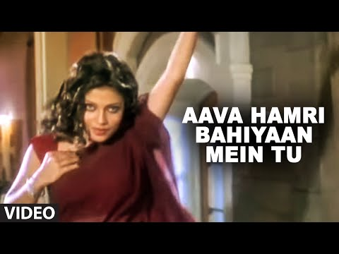 Xxx Mp4 Aava Hamri Bahiyaan Mein Tu Bhojpuri Hot And Sexy Video Naag Nagin 3gp Sex