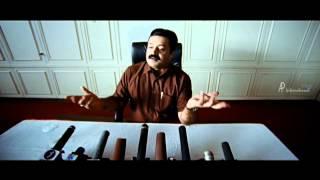 Malayalam Movie | Collector Malayalam Movie | Suresh Gopi Stops the Hartal