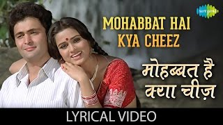 Mohabbat Hai Kya Chiz with lyrics | मोहब्बत है क्या चीज़ गाने के बोल |Prem Rog| Rishi Kapoor/Padmini