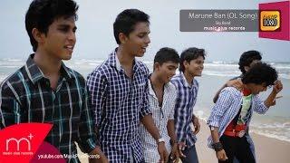 Marune Ban (OL Song) - Sky Band
