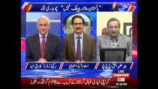 Kal Tak 28 March 2017 | Express News