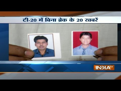 Father & Son Electrocuted By BSES Naked Wire In Delhi  - India TV